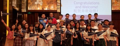 Incoming CWRU students pose together in Beijing, China