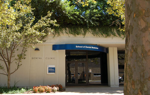 Photo of current School of Dental Medicine (Clinic Entrance).