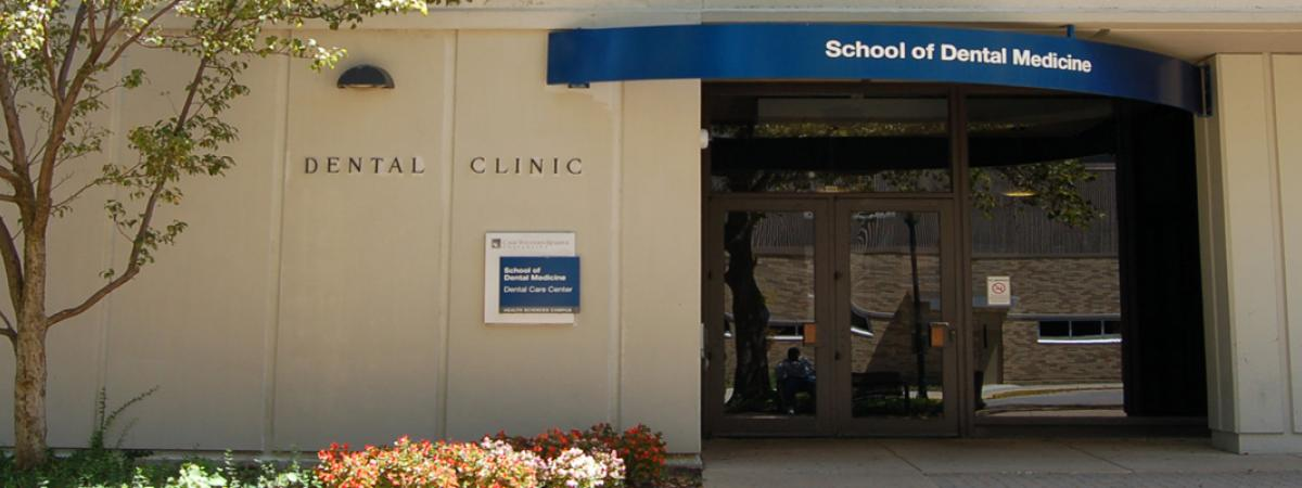 School of Dental Medicine Clinic Entrance