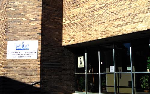 Hillel At Case Western Reserve University