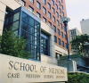 Photo of the School of Medicine building