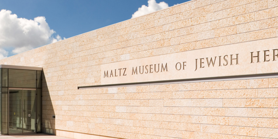 Exterior of the Maltz Museum of Jewish Heritage
