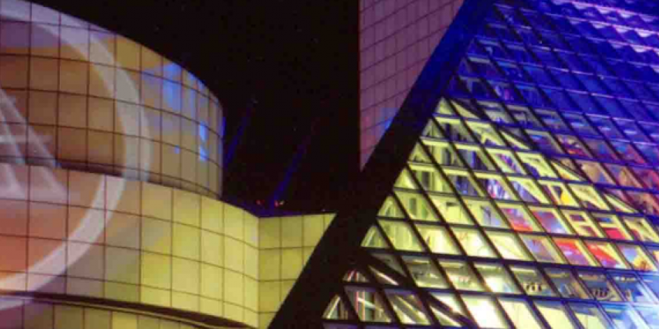exterior of rock and roll hall of fame