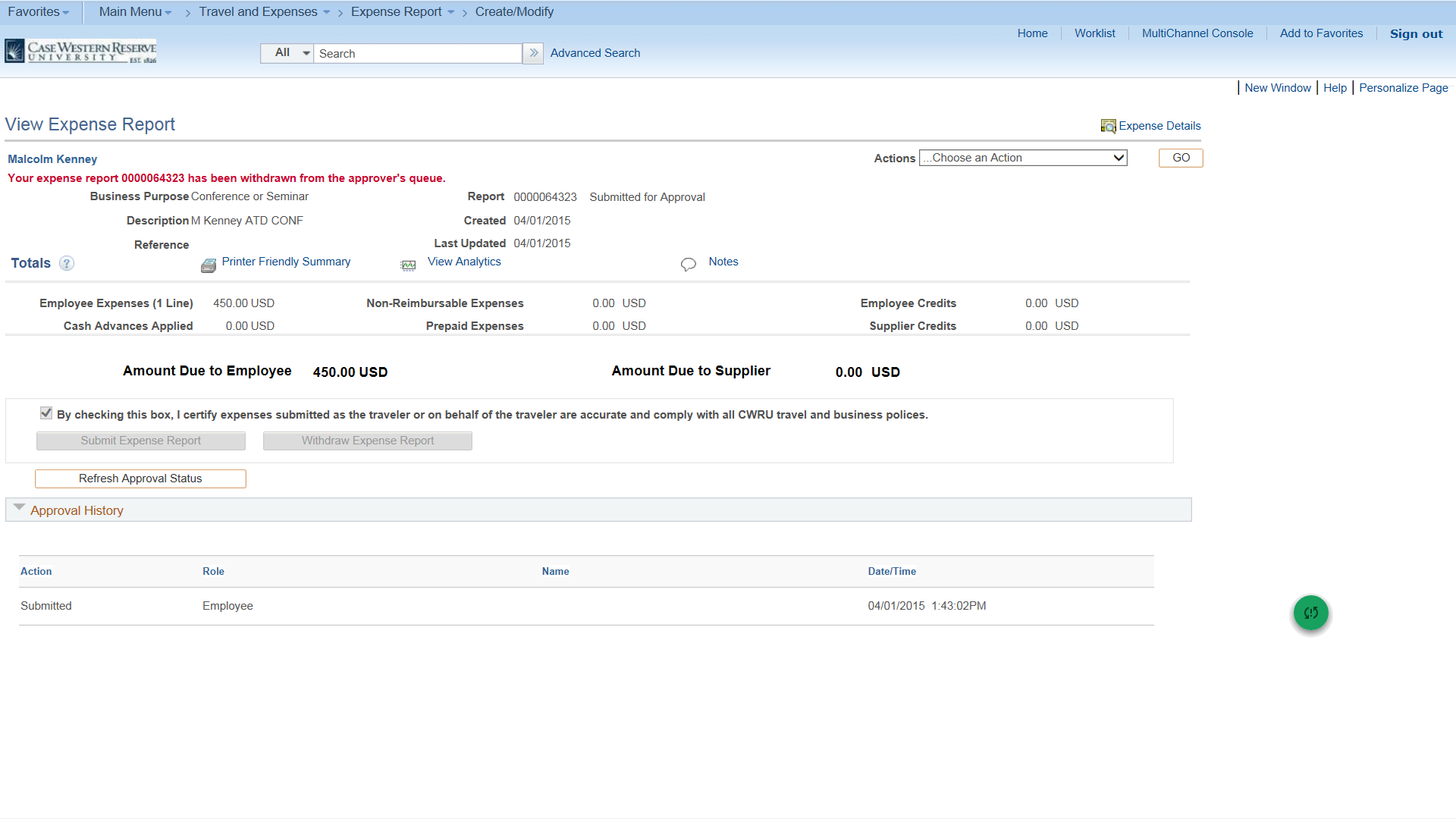 PeopleSoft Financials screen shot displaying the approver's queue